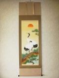 掛け軸 松上大鶴◆藤沢寿峰