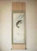 掛け軸 瀧登鯉◆岡田翠嶺
