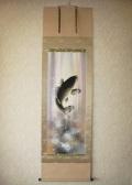 掛け軸 大昇鯉◆恩田三澄