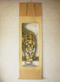 掛け軸 猛虎◆高松石華