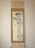 掛け軸 竹に雀◆山口赤雨