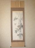 掛け軸 竹に雀◆沢田岱湖
