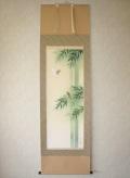 掛け軸 竹に雀◆萩原緑水