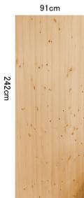 1.9cm厚北欧パイン原板(242cm x 91cm)