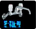 SF-216-R_k