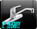 SF-HE430SY|LIXIL(INAX)|ツーホールタイプ | 蛇口交換セット価格
