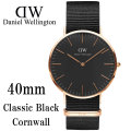 ダニエルウェリントン Daniel Wellington 腕時計メンズレディース クラシックブラック Cornwall コーンウォール 40mm ローズ DW00100148【海外正規品】