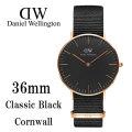 ダニエルウェリントン Daniel Wellington 腕時計メンズレディース クラシックブラック Cornwall コーンウォール 36mm ローズ DW00100150