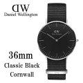 ダニエルウェリントン Daniel Wellington 腕時計メンズレディース クラシックブラック Cornwall コーンウォール 36mmシルバーDW00100151