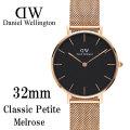 ダニエルウェリントン Daniel Wellington 腕時計レディース Classic  Petite  32mm ローズ DW00100161