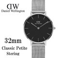 ダニエルウェリントン Daniel Wellington 腕時計レディース Classic  Petite  32mm シルバー DW00100162