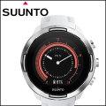 スント SUUNTO 9 Baro White バロ ホワイト SS050021000【2年保証】 【国内正規品】