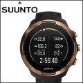 【送料無料】スント SUUNTO 9 Baro Copper バロ コパー SS050255000【NEWモデル】【2年保証】【正規品】
