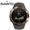 【送料無料】スント SUUNTO 5 Graphite Copper グラファイトコパー SS050302000【2年保証】【国内正規品】【2019NEWモデル】