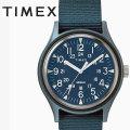タイメックス TIMEX  MK1 アルミニウム ネイビー TW2R37300 正規品【数量限定特価】