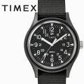 タイメックス TIMEX  MK1 アルミニウム ブラック TW2R37400 正規品【数量限定特価】
