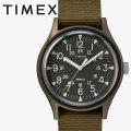 タイメックス TIMEX  MK1 アルミニウム オリーブTW2R37500 正規品【数量限定特価】