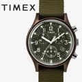 タイメックス TIMEX  MK1 アルミニウム クロノ オリーブ TW2R67800 正規品【数量限定特価】