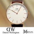 dw-0507dw