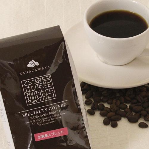 ブレンドコーヒー豆 加賀美人ブレンド 200グラム 1,600円