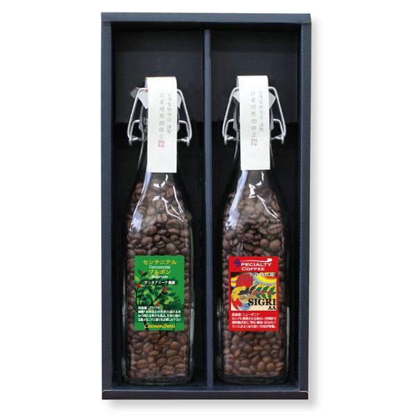 コーヒーギフト(センテニアルブルボン&シグリ農園)