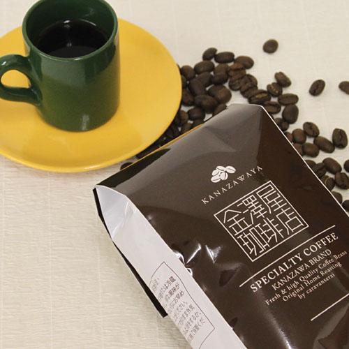 コーヒー豆012