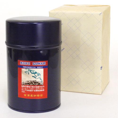 コピルアック専用缶入ギフト100g