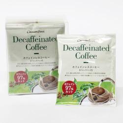 カフェインレスコーヒードリップバッグ(6個入)