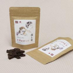茜と葵 チョコレート