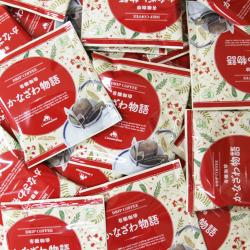 ドリップカフェ 有機・かなざわ物語(100個入)