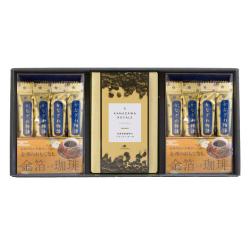 金箔入りインスタントコーヒー2箱&金澤ロワイヤルブランデーケーキギフトセット