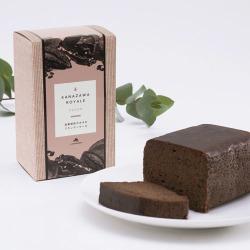 金沢ロワイヤル カカオブランデーケーキ