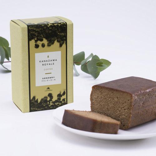 金沢ロワイヤル コーヒーブランデーケーキ