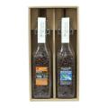 <おすすめコーヒーギフト>厳選コーヒー2種・ビン入りギフトセット(ブルーマウンテンNo.1&ドンオスカル農園)