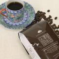 コーヒー豆013