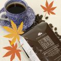 季節のブレンド 秋ブレンドコーヒー豆