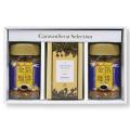 金箔入りインスタントコーヒー瓶2個&金澤ロワイヤルブランデーケーキギフトセット