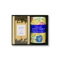 金箔入りインスタントコーヒー缶&金澤ロワイヤルブランデーケーキギフトセット