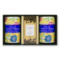 金箔入りインスタントコーヒー2缶&金澤ロワイヤルブランデーケーキギフトセット