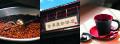金澤便りセットは金澤屋珈琲店のブレンドコーヒーセットです