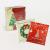 クリスマス特製ドリップバッグ6個入