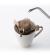 ドリップバッグのマグカップイメージ