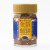 金箔入インスタントコーヒー(ビン入85g)