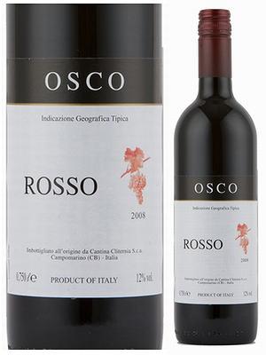 オスコ ロッソ
