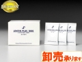BioBran レンチンプラス 1000 (30包) 【卸】