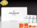 BioBran レンチンプラス 1000 (105包) 【卸】