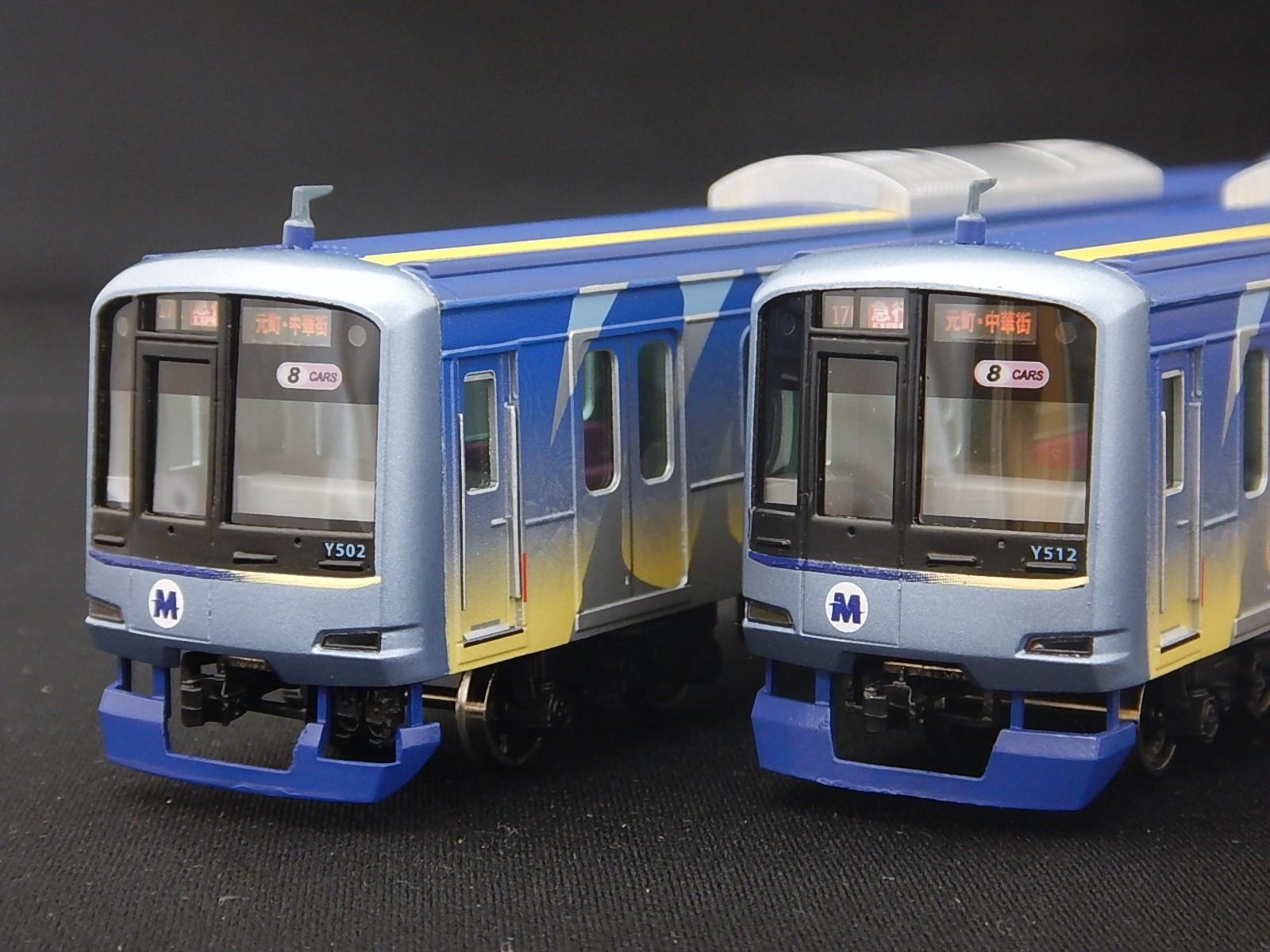 横浜高速鉄道Y500系Y512編成 8両編成セット