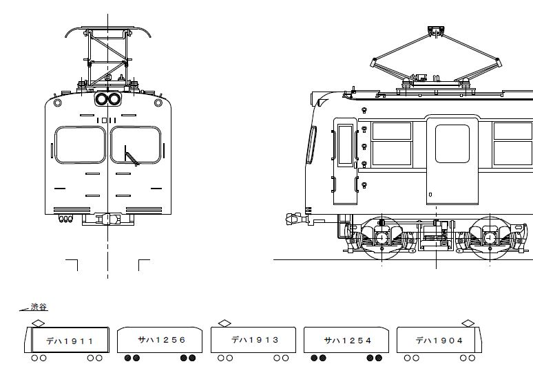 京王1900系 1911編成 5両キット(MPギア・台車同梱)