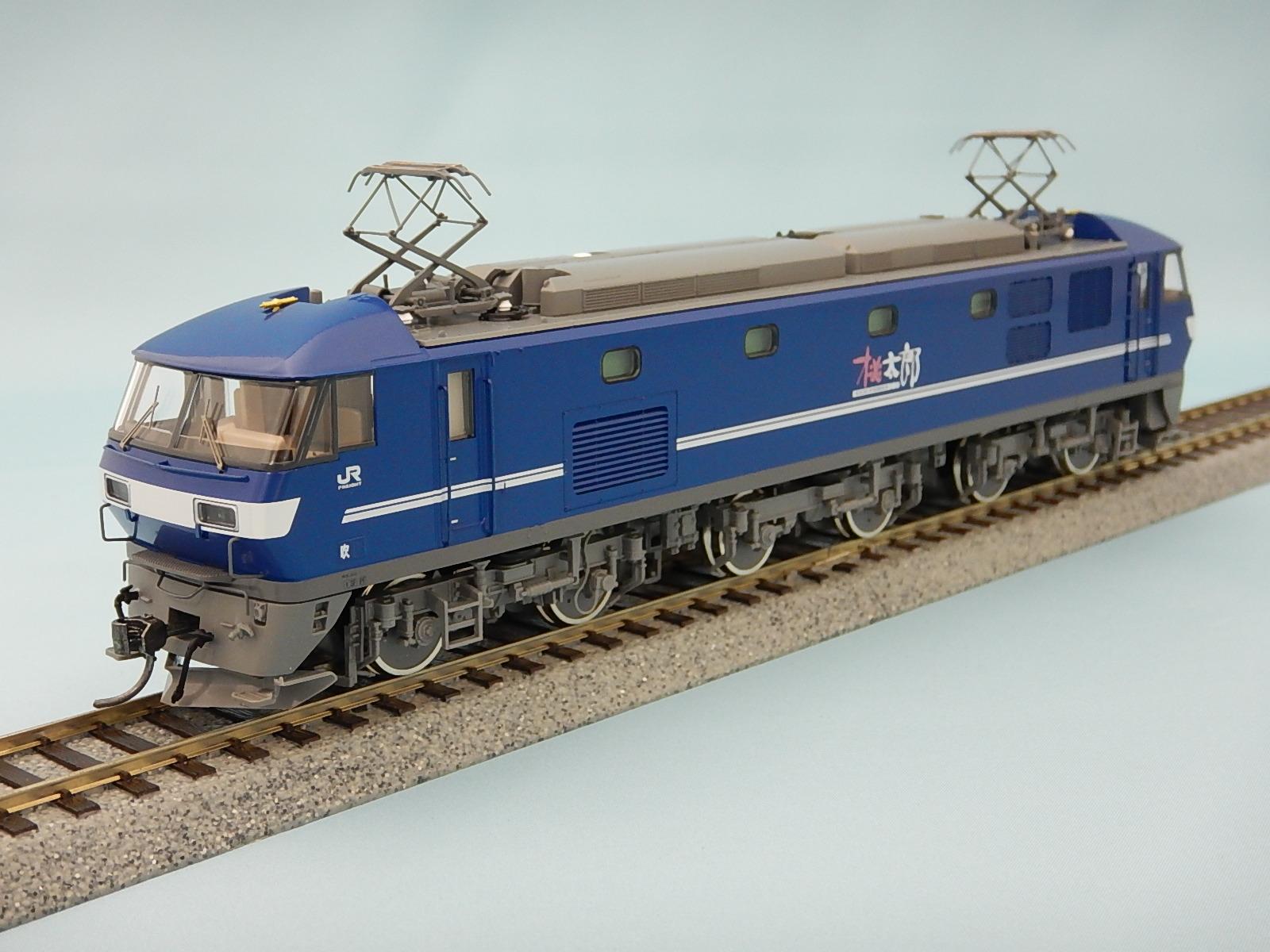 EF210-100(新塗装・プレステージモデル)
