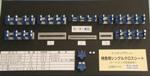 特急用シングルクロスシート(座席色・青)